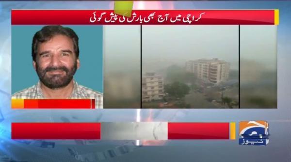 Karachi me Aj bhi Barish Ki Paishgui