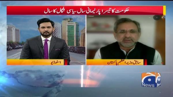 Quarantine ki kahani, Aj sunaingen Shahid Khaqan Abbasi ki Zubani