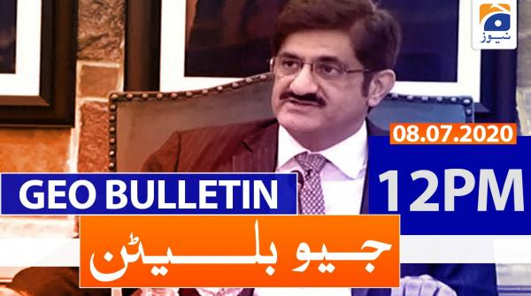 Geo Bulletin 12 PM | 08th July 2020