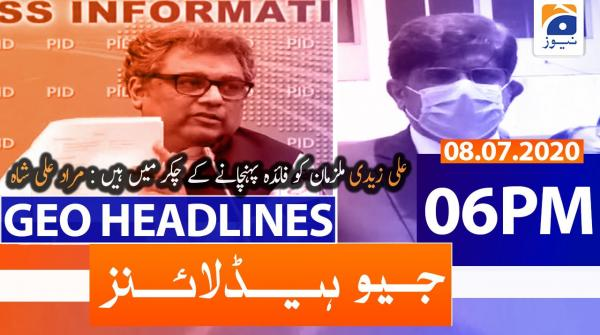 Geo Headlines 06 PM | 8th July 2020