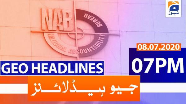 Geo Headlines 07 PM | 8th July 2020