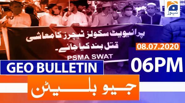 Geo Bulletin  06 PM | 8th July 2020