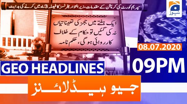 Geo Headlines 09 PM | 8th July 2020