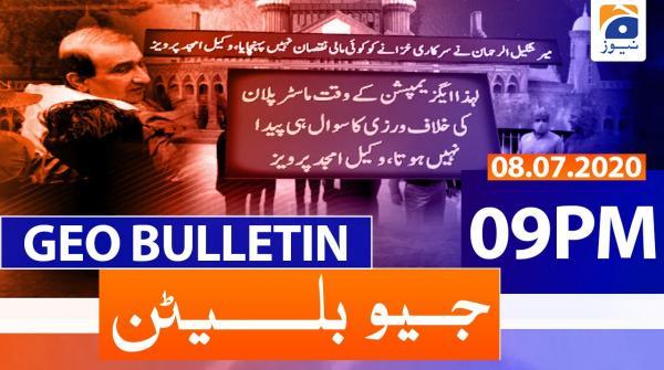 Geo Bulletin 09 PM | 8th July 2020