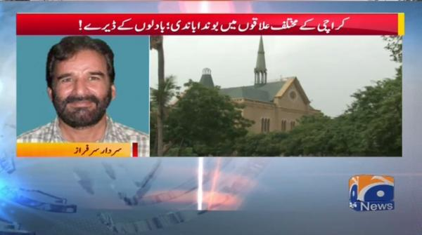 Karachi K Mukhtalif ilaqon Me Boondabandi, Badlon k Dairay