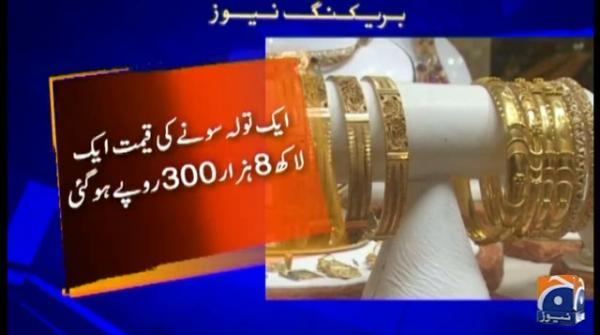 ایک تولہ سونا 2400 روپے  منہگا ہوگیا