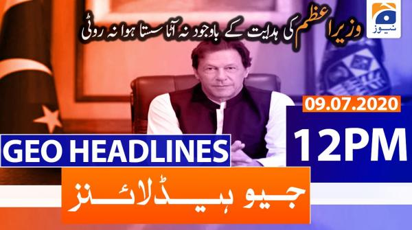 Geo Headlines 12 AM | 9th July 2020