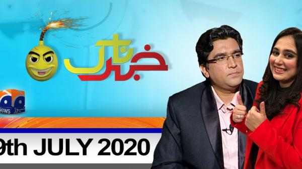 Khabarnaak | 9th July 2020