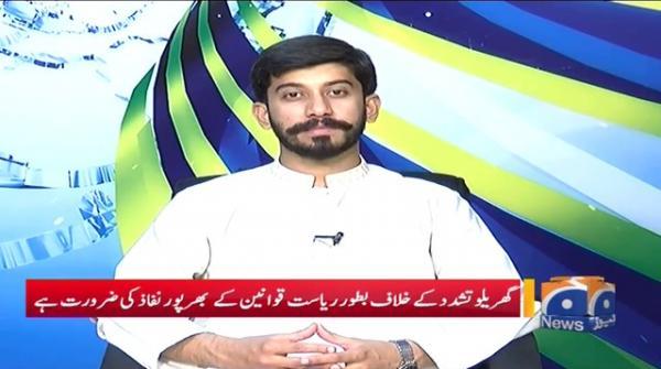 Sadaf Zehra Ki Mout, Qatal Ya Khud Kashi? Police Ki Tehqiqaat Jaari