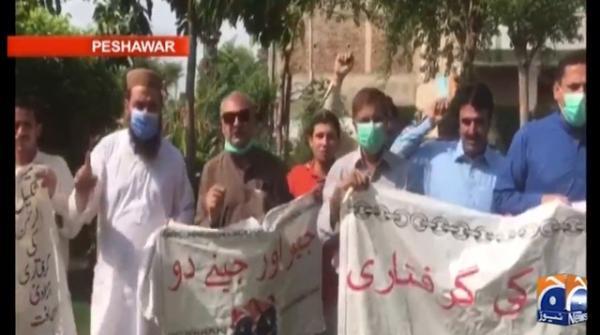میر شکیل الرحمان کی گرفتاری کے خلاف مختلف شہروں میں احتجاج