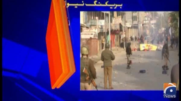 اقوام متحدہ  نے  مقبوضہ کشمیرمیں مظالم پر بھارت کو تیسری یاد داشت بھیج دی