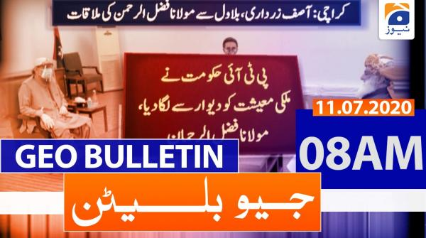 Geo Bulletin 08 AM | 11th July 2020