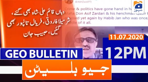 Geo Bulletin 12 PM | 11th July 2020
