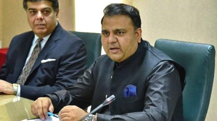 Fawad Chaudhry says will turn Pakistan into 'technological superpower' within 10 years