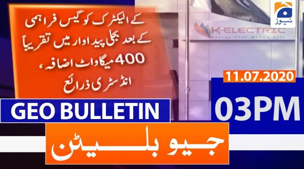 Geo Bulletin 03 PM | 11th July 2020