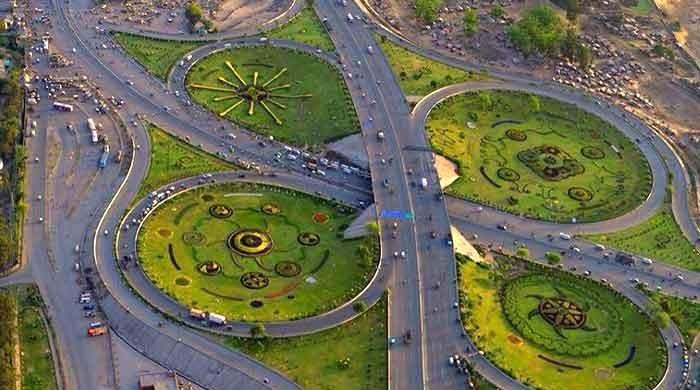 PTI govt plans 'most modern city' worth Rs5 trillion near Lahore
