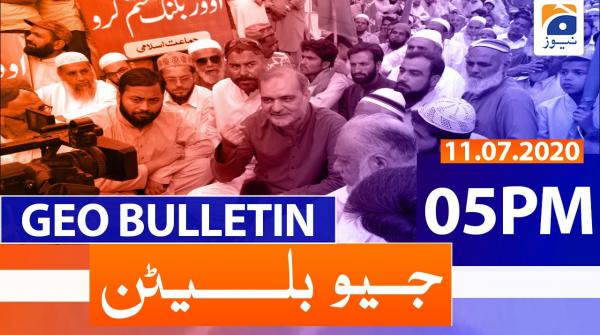 Geo Bulletin 05 PM | 11th July 2020