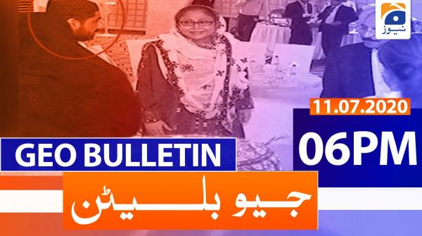 Geo Bulletin 06 PM | 11th July 2020