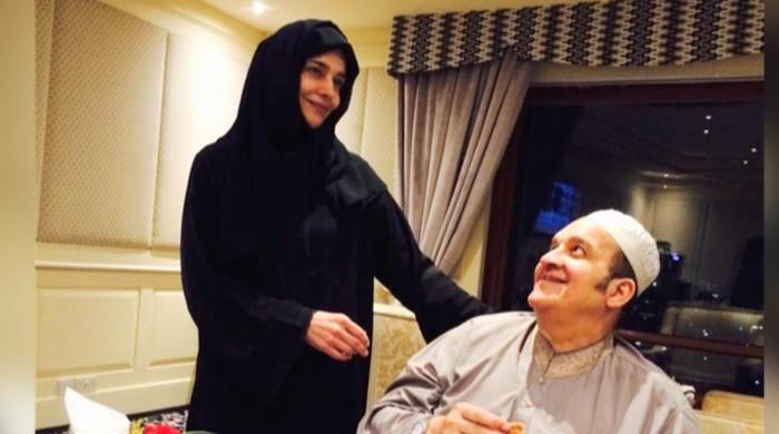 Mir Shakil-ur-Rahman's sister passes away in London