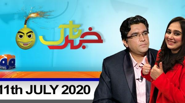 Khabarnaak | 11th July 2020