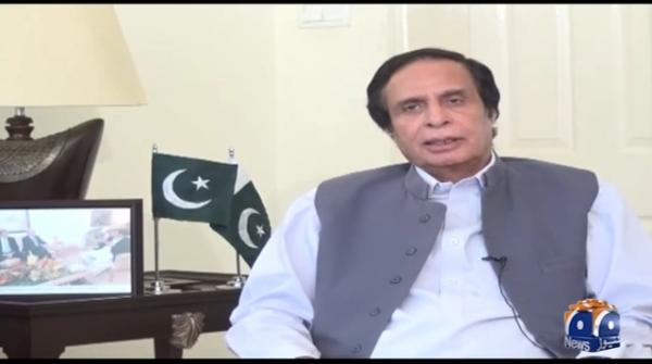 Pervaiz Elahi lauds Erdogan for turning museum into mosque