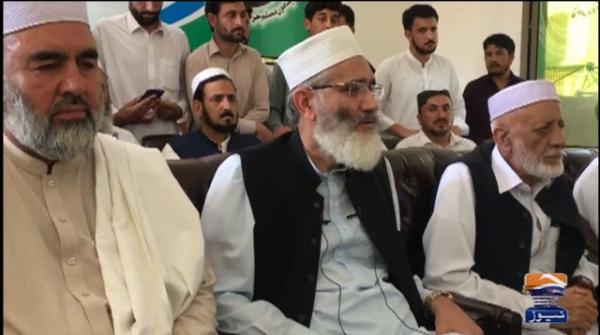 Like the pilot's credentials, this government is also fake: Siraj-ul-Haq