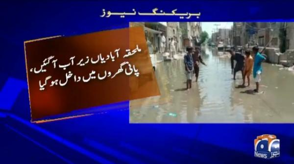 Water level in canals flowing from Kotri Barrage in Indus River increases