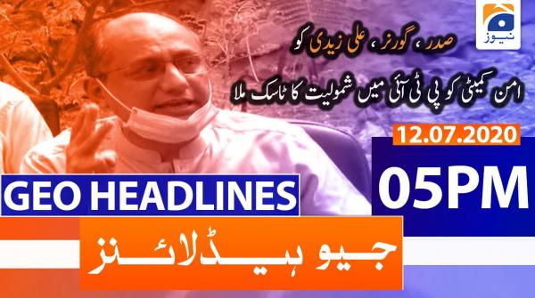 Geo Headlines 05 PM | 12th July 2020