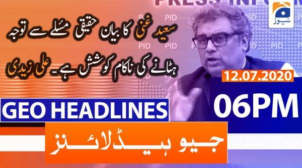 Geo Headlines 06 PM | 12th July 2020
