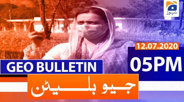 Geo Bulletin 05 PM | 12th July 2020