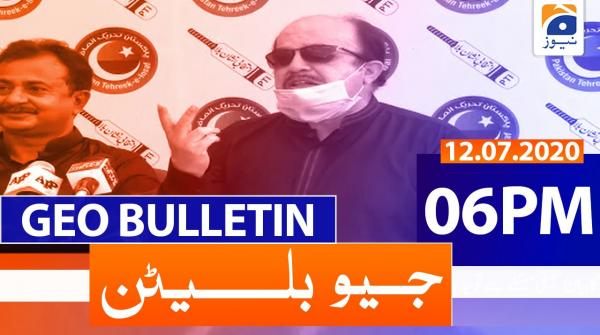 Geo Bulletin 06 PM | 12th July 2020