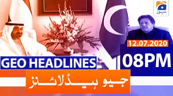Geo Headlines 08 PM | 12th July 2020