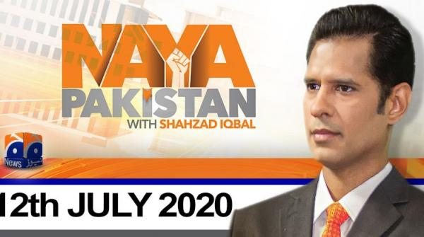 Naya Pakistan | Governor Sindh Imran Ismail | 12th July 2020