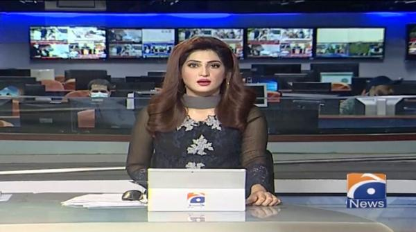 Geo Bulletin 08 AM | 12th July 2020