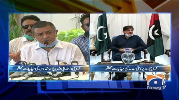 Geo Bulletin 03 PM | 12th July 2020
