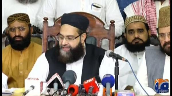 Terrorism in the name of religion is against Islamic teachings: Allama Tahir Ashrafi