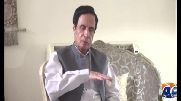 Chaudhry Pervaiz Elahi meets Qari Hanif Jalandhari