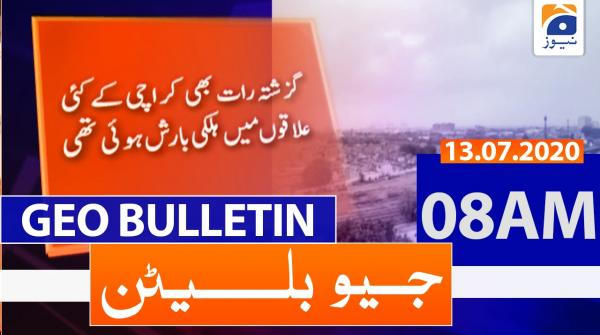 Geo Bulletin 08 AM | 13th July 2020