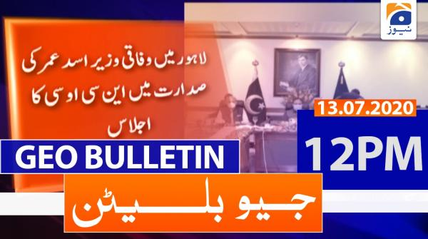 Geo Bulletin 12 PM | 13th July 2020