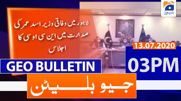 Geo Bulletin 03 PM | 13th July 2020