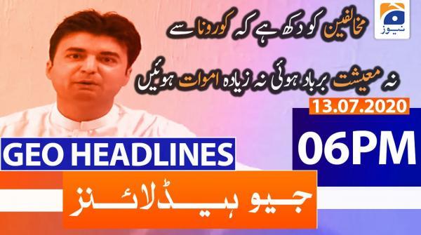 Geo Headlines 06 PM | 13th July 2020