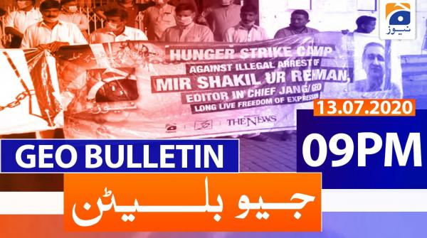 Geo Bulletin 09 PM | 13th July 2020