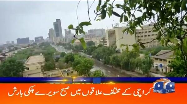 Geo Headlines 10 AM | 13th July 2020