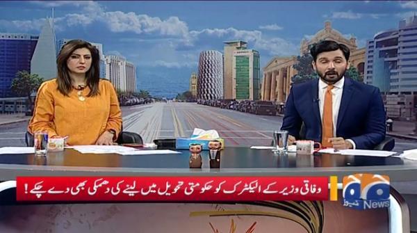 Hukumat ki Yakeen Dehaniyon K Bawajoud Karachi Me Bijli Ka Masla Badastoor Mojoud