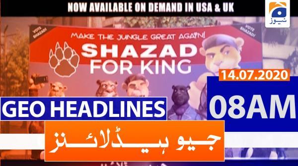 Geo Headlines 08 AM | 14th July 2020