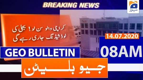 Geo Bulletin 08 AM | 14th July 2020