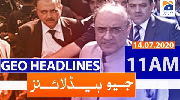 Geo Headlines 11 AM | 14th July 2020