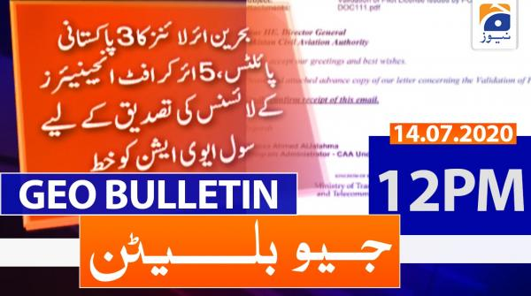 Geo Bulletin 12 PM | 14th July 2020