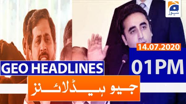 Geo Headlines 01 PM | 14th July 2020