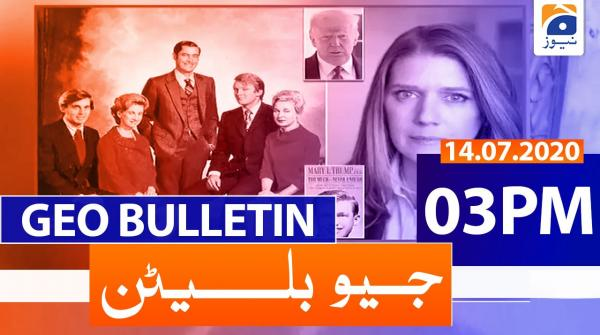 Geo Bulletin 03 PM | 14th July 2020
